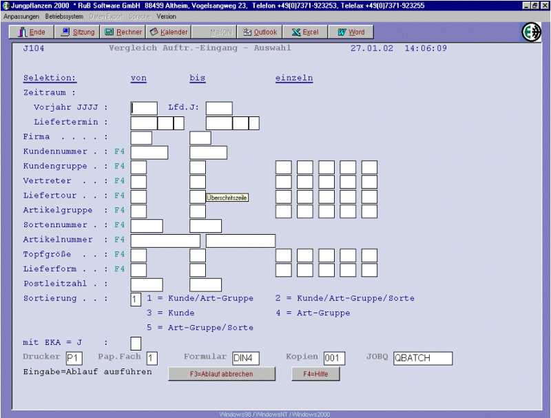 software rub